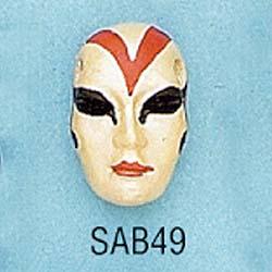 sab49.jpg